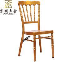 宗顺家具加工定制金属古堡椅 凤凰椅 简约现代竹节椅