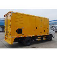 供应应急电源发电车20kw-2000kw,可定制