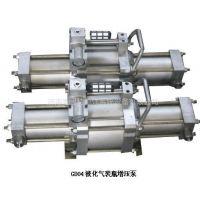 液体高压泵 GD04液化气增压泵 气液增压泵,
