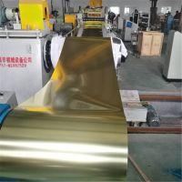 晋江H62黄铜带 C37800铅黄铜带