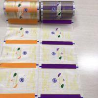 塑料食品包装膜