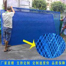 热镀锌护栏网 湖南钢板网围栏价格 长沙马路隔离栏 厂区防护网 智盛