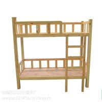 陕西幼儿园床定做实木儿童家具