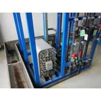 苏州艾瑞思ARS-SB水处理设备/软水/EDI/超纯水/纯水/纯化水设备 让水质更放心!!