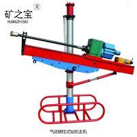 ZQJC-400/8.0型气动架柱式钻机