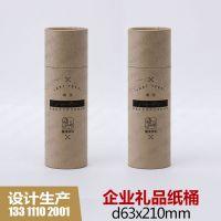 北京礼品包装-纸筒圆罐厂家定制生产-圆盒牛皮纸纸筒纸罐-北京壹合包装厂家
