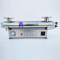 定州净淼定制JM-UVC-300紫外线消毒器