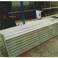 广东乳白色百叶窗生产厂家、深圳鑫运来百叶窗规格、广州锌钢窗厂家