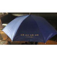 天河房地产雨伞定做,天河保险广告雨伞订做,政府机关雨伞供应