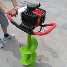 绿化植树机 汽油便携式挖坑机 广东植树打坑机
