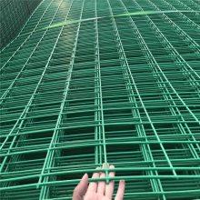 试验场隔离栅 工业厂区防护网 庭院围栏