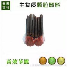 章丘生物质燃料颗粒生产流程及简介 木屑颗粒机|锯末颗粒机厂家