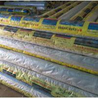供兰州复盖膜和甘肃遮盖膜供应商