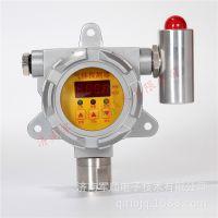 专业生产氯乙烷气体探测器 山东瑶安电子 氯乙烷泄露报警器
