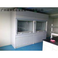 广州禄米实验室通风柜具体的主要功能有什么呢?