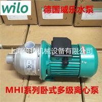 上海正品威乐水泵MHI802地源热泵专用增压泵循环泵