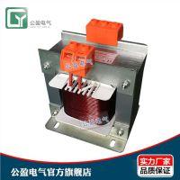 单相隔离变压器 控制变压器 220V隔离变压器 公盈供