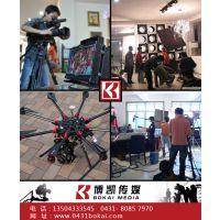 供应长春广告公司形象宣传片拍摄制作,五千元一站式服务