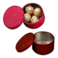 山东铁盒包装厂家供应中号圆形喜糖盒马口铁盒包装