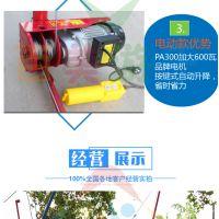 河北沧州儿童钢架蹦极,飞天小蹦极电动款式经营更轻松