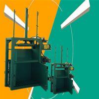 立式废旧编织袋打包机 启航四川纸箱打包机 80吨废旧纸箱打块机