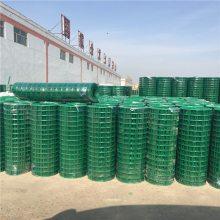散养鸡网围栏 养鸡护栏网多少钱一米 广西养殖网