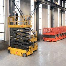 泉州厂家供应8米 10米 12米全自行式升降机 剪叉式液压升降作业平台
