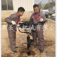 提挖坑机价格 便携式挖坑机价格