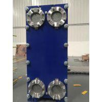 德国GEA换热器 型号NT150S 板片可选材质:304、316L、904、钛、SMo254 、镍