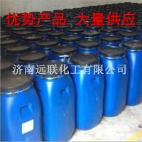 山东AES价格 天智桶装优级品 仓库现货 促销