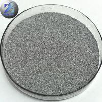 山东滨州致才颜料生产供应空气铝粉、铝粒,耐火砖、高铝砖等用金属铝粉