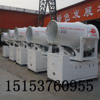 北华环保厂家直销煤矿降尘雾炮机kcs-400高射程全自动除尘雾炮机