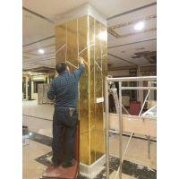 北京市圆形包柱异形铝单板指定合作供应商