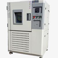 茸隽RGDJS-500可拆卸高低温交变试验箱销售方式