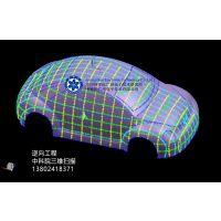 台州三维扫描抄数高精度大尺寸三维扫描仪