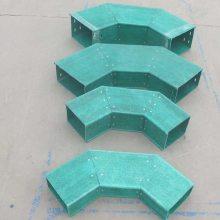 玻璃钢桥架 玻璃钢线槽 槽盒 三通 弯通 四通价格 电缆槽厚度尺寸 河北四通