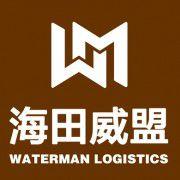 日本润滑油上海进口快速通关服务团队帮你忙