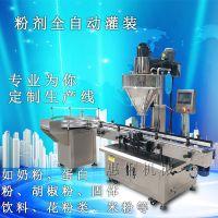 厂家直销广州惠俐GFC-50D全自动粉剂灌装机