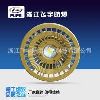 新款上市FY-2防爆LED70W-100W照明灯 大功率圆形隔爆型节能泛光灯