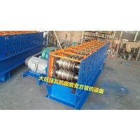 全自动圆管变方管机设备生产厂家泊头市大旺压瓦机械