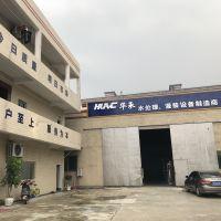 惠州华承净水设备有限公司