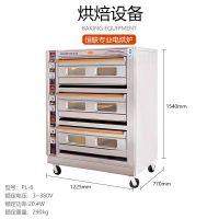恒联商用PL-4烤箱大容量二层四盘烤炉披萨蛋糕面包月饼店电烤箱