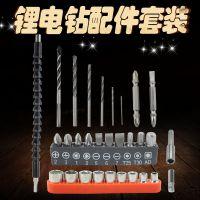 科麦鑫电动螺丝刀充电钻配件万向软轴连接轴拐批头接杆套筒麻花钻