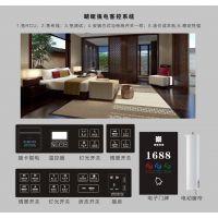 蜻蜓无线智能酒店解决方案