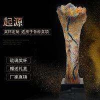琉璃奖杯定制 高档创意水晶奖杯奖牌 深圳制作厂家