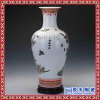 景德镇粉彩现代新中式陶瓷花瓶 花喜上眉梢粉彩花瓶