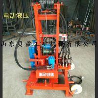 厂家热销家用小型水井钻机 贝兹机械 冲击回转式钻机