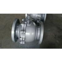 Q41Y-64C DN200 DN250硬密封手动球阀铸钢 司太立密封浮动式球阀 永嘉精拓阀门厂