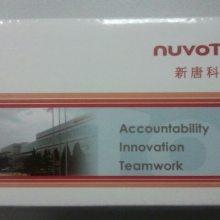 新唐NUC130LE3CN,联系QQ386923934,新唐单片机一级代理