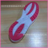 专业定制运动鞋EVA发泡鞋底 双色EVA鞋鞋底环保结实
